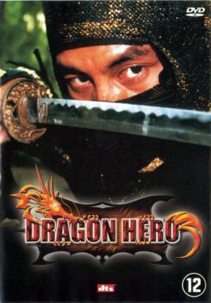 Chinese Heroes (2002)